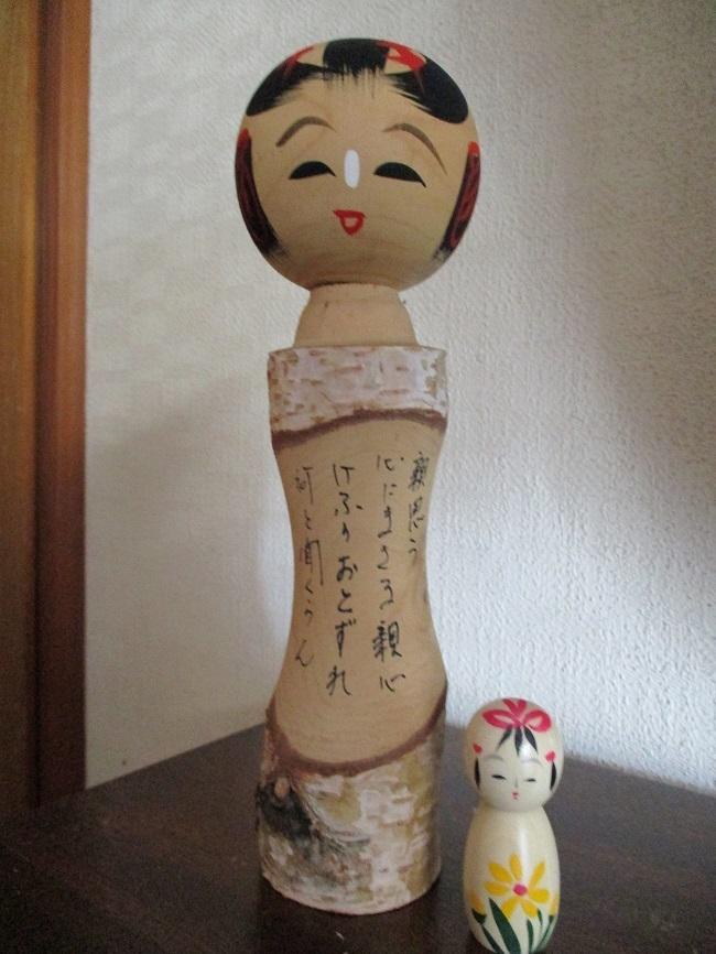 hagi_kokeshi4.JPG