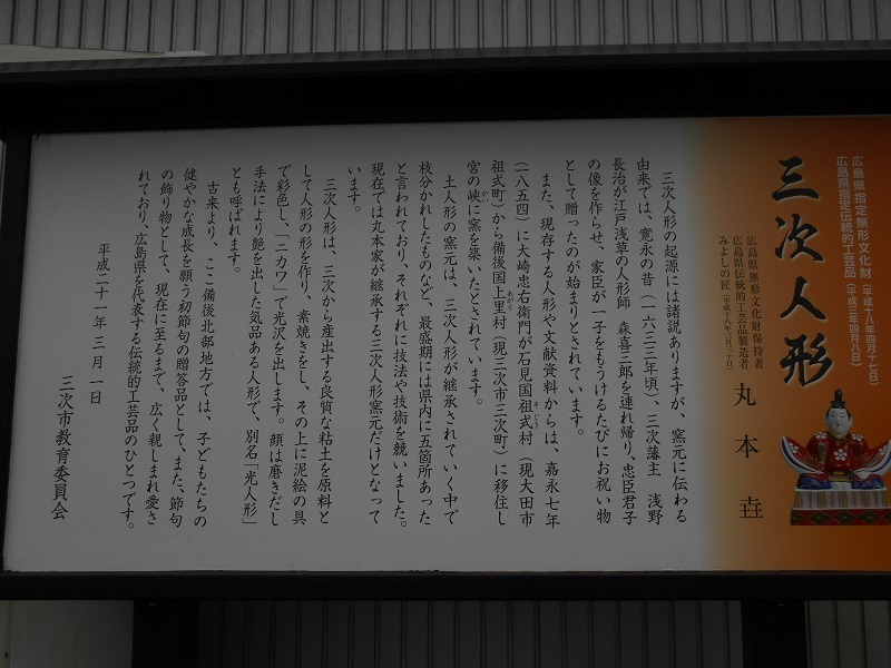 miyoshi6.JPG